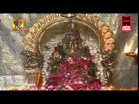 Ayyappan Songs By Yesudas | Sabarigeetham | Ayyappa Devotional Songs Malayalam Photo Image Pic