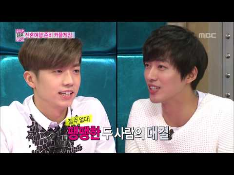We Got Married, Min, Jin-young&Woo-Young, Se-Young(1) #07, 남궁민-홍진영&우영-박세영 (1) 20140503