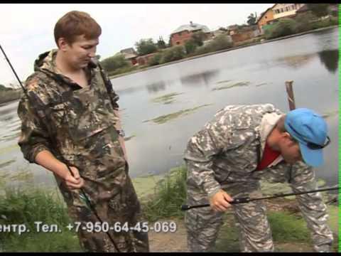 клуб охотников и рыболовов в приморско