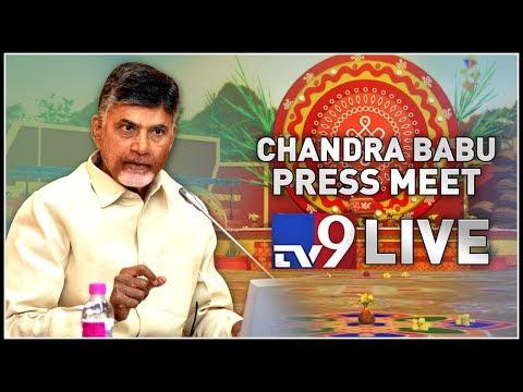 Chandrababu Press Meet LIVE || Naravaripalli - TV9