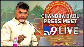 Chandrababu Press Meet LIVE    Naravaripalli