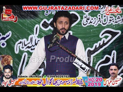 Zakir Zain Sajid Rukan | 20 Rabi Ul Awal 2019 |  Bhagowal Khurd Gujrat || Raza Production