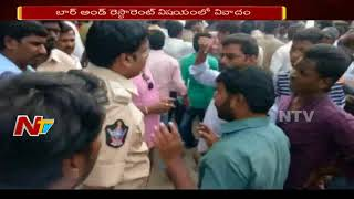Clash Between TDP and YCP Activists over Installation of Bar and Restaurant in Tadipatri