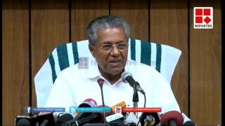 CM Pinarayi Vijayan commenting about his