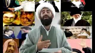 مهترین وظیفه در فیلم توهین به پیامبر اسلام