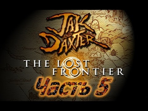 Прохождение Jak and Daxter: The Lost Frontier ч.5