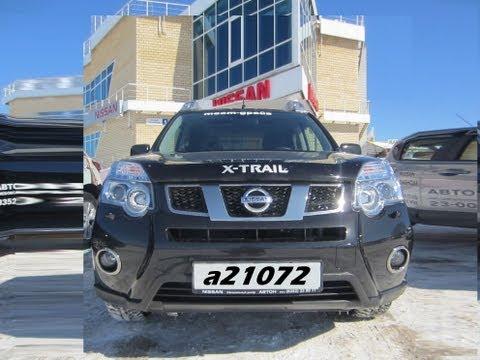 Nissan X-trail Тест-драйв