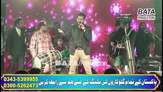New Musical Ssow | Sarmad Qadeer | Program Record In Chiniot | By Bataproduction