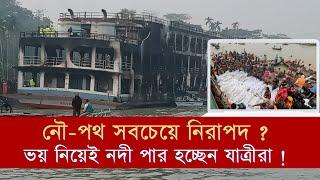 download lagu Beautiful Bangladesh Land Of River Full  1080 - gratis