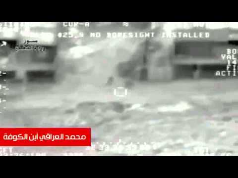 Iraqi aircraft bombed Isis in Baiji