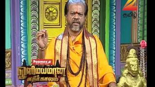 Olimayamana Ethirkaalam - Episode 2207 - August 27, 2016 - Best Scene