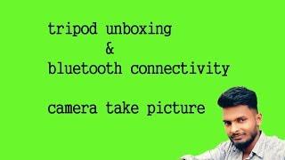 mobile tripod unboxing || aliexpress.com