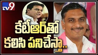 TRS working President KTR met with Harish Rao || Telangana Bhavan