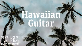 Hawaiian Aloha Cafe Music - Tropical Beach Island Music for Paradise Holiday