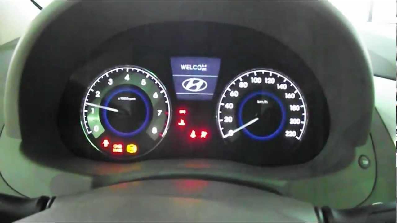 تشغيل اكسنت 2013 تشغيل زر Start Up Hyundai Accent