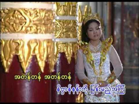 缅甸 Myanmar Buddha Music 7 video