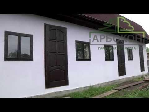 Строительство дома из арболита в г.Конаково