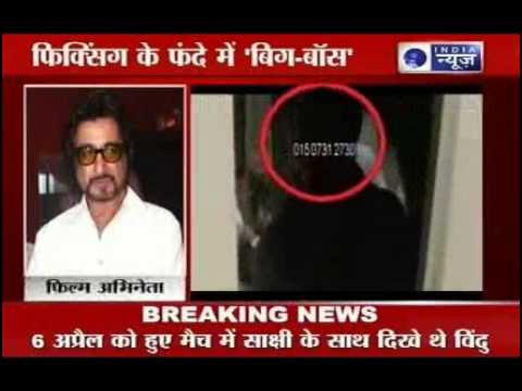 IPL Spot-fixing: Vindu Dara Singh's arrest shocks Shakti Kapoor.
