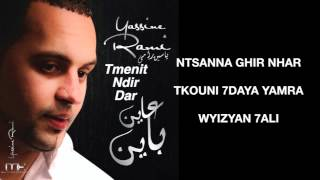 Yassine RAMI - Tmenit Ndir Dar + Paroles