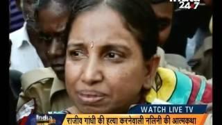 Rajiv Gandhi killer Nalini opens various facts in her biography