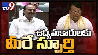 Etela Rajender speech about his friendship with Pocharam Srinivas Reddy  || Telangana Assembly