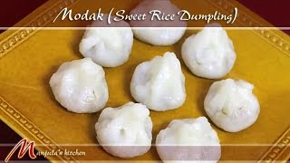 Modak - Sweet Rice Dumpling - Ganesh Chaturthi Festival Recipe by Manjula