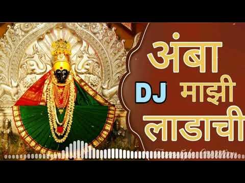 New DJ remix Devi song ..