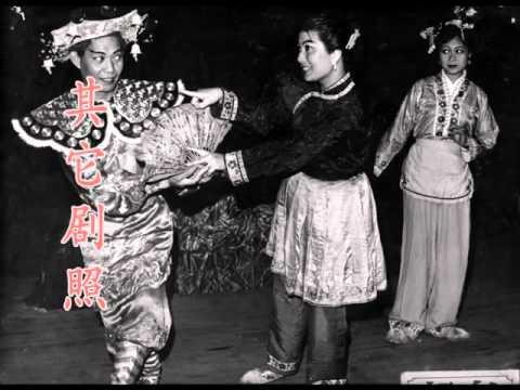 廣東連州文工團:苦樂年華