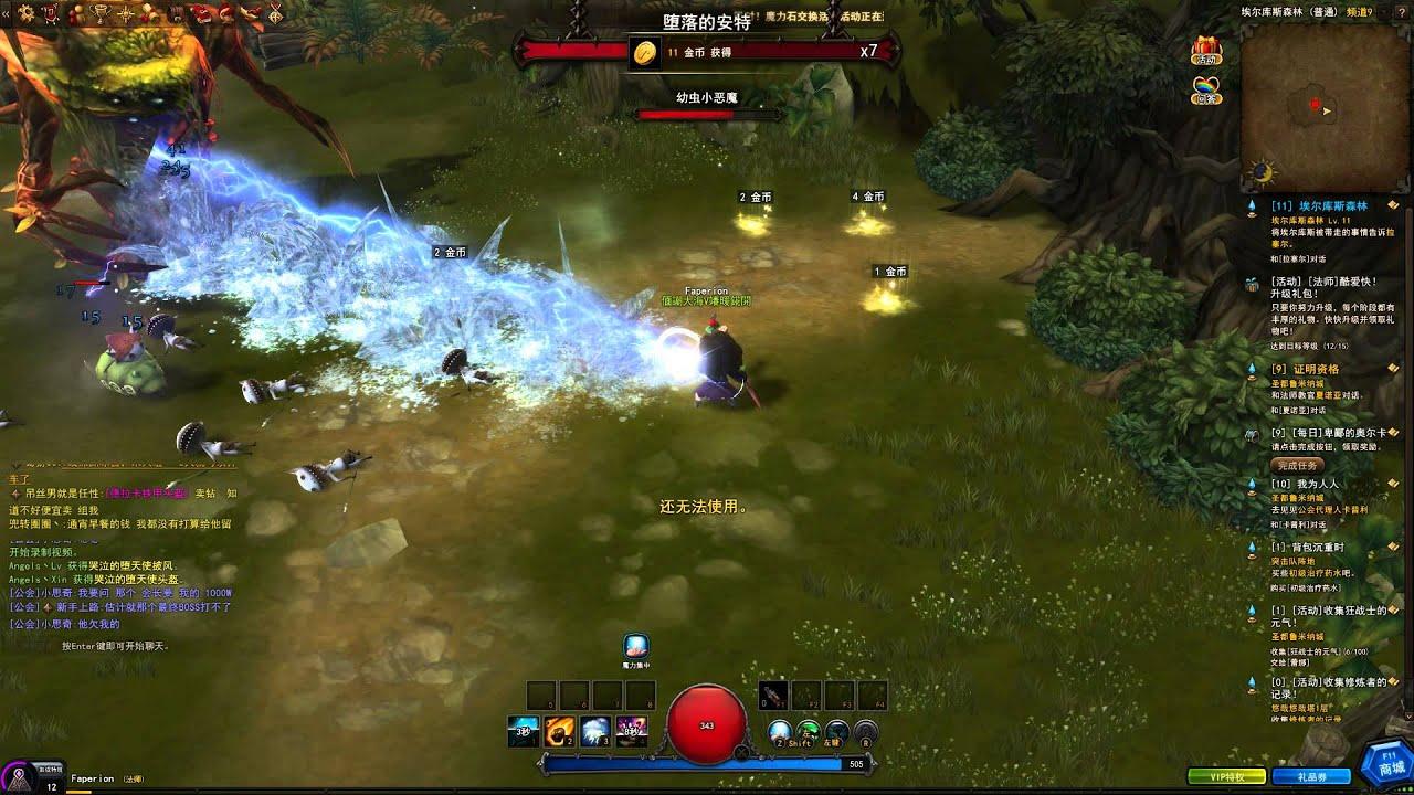 Dungeon Striker Wallpaper Dungeon Striker China Mage