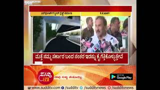 Minister K.J George Statement About Airport Steel Bridge Construction | ಸುದ್ದಿ ಟಿವಿ