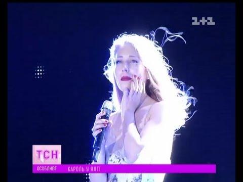 Тіна Кароль розплакалася на сцені в Ялті