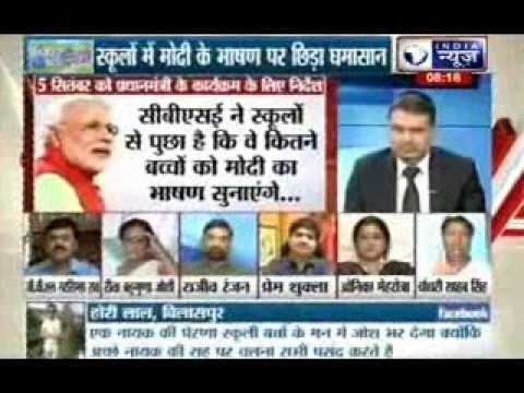 Tonight With Deepak Chaurasia: Will their be politics even on school children?