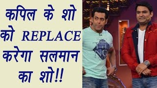 Kapil Sharma Show: Salman Khan DUS KA DUM to REPLACE the show | FilmiBeat