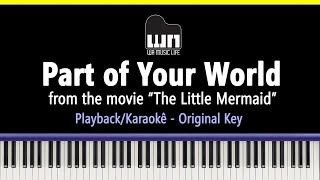 Part Of Your World The Little Mermaid Piano Playback For Karaoke