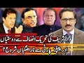 Kal Tak With Javed Chaudhry   22 November 2017 | Express News