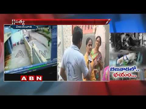 Woman Assassinated in early morning | Vijayawada