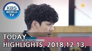 Today Highlights-It's My Life E24/The Miracle We Met E9/Happy Together [2018.12.13]