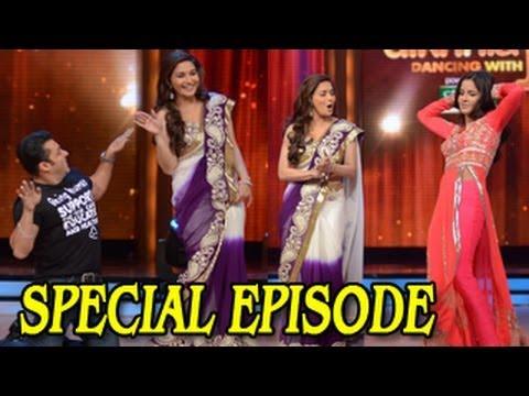 SPECIAL EPISODE !! Salman Khan PROMOTES Ek Tha Tiger on Jhalak Dikhla Jaa 5 18th August 2012