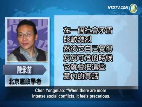 Propaganda Indicates Liu Yunshan is Against Constitutional Reform in China
