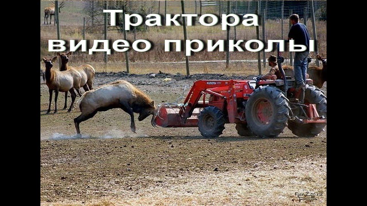 Смотреть відео тракторів 21 фотография