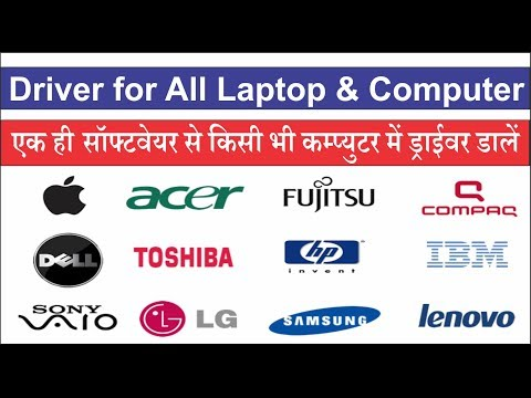 How to install Driver for All Laptop & Computer