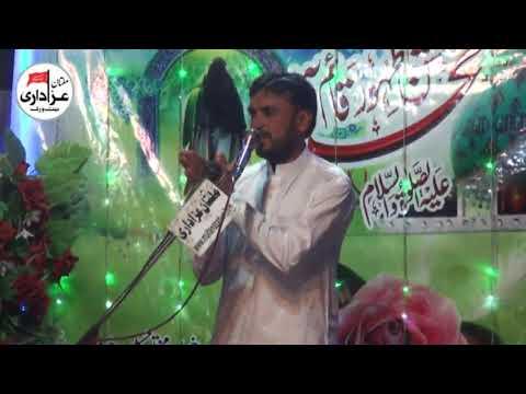 Zakir Baqir Raza Sadique | Jashan 14 Shaban 2018 | Imambargah Qasar Ali Asghar Ali Pur Road |