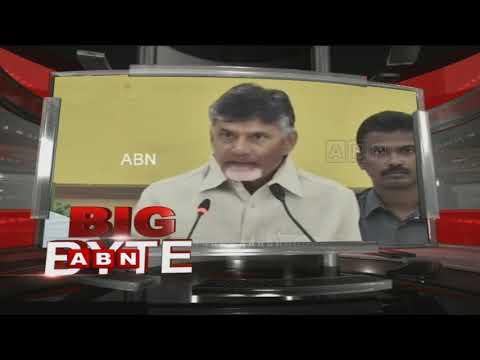 CM Chandrababu Question To PM Narendra Modi Over Developments | BIG BYTE | ABN Telugu