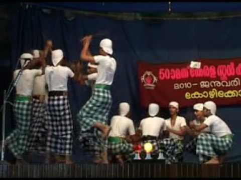 Kolkali Chennamagallur Hss Second A Grade In 50th video