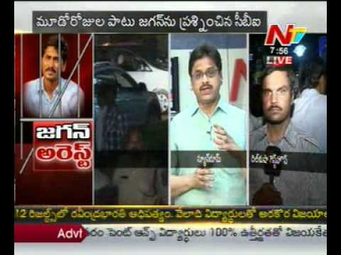 YS Jagan Arrested Live Updates from Dilkusha Guest House - 01