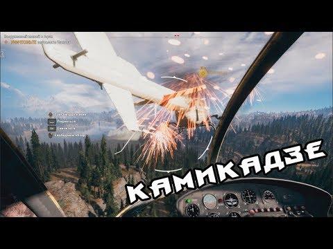 Far Cry 5 (Первый БОССФАЙТ) (6)