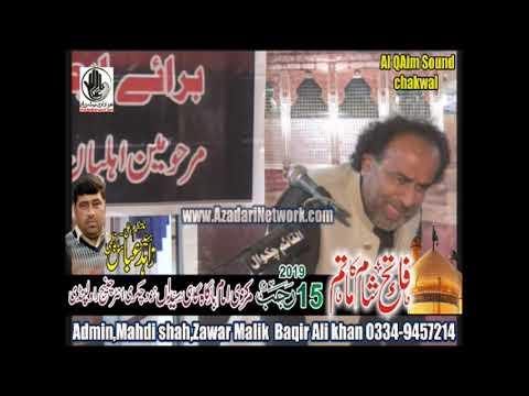 Zakir Manzor shah kot adu 15 rajab gayi syedan Chakri 2019