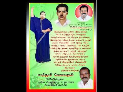 Thiyaki Immanuvel Seakar Songs devendrakulam immanuvelpuram suba.annamalai pasupathipandyan j P dr K video