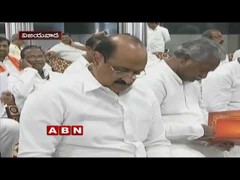 Focus On Group Politics In Andhra Pradesh BJP | Inside