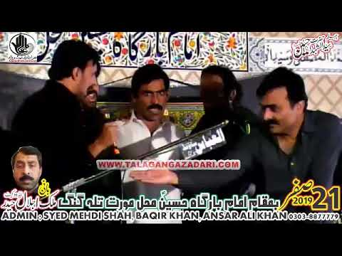 Zakir Qazi Waseem | Majlis 21 Safar 2019 Hussain Mahal Moorat |